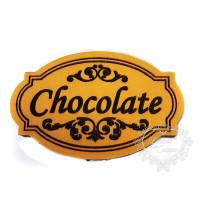 Molde de EVA Baixo Relevo M - Chocolate..