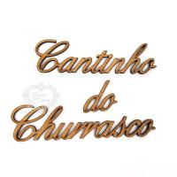 Cantinho do Churrasco - 13cm - em MDF 3m..