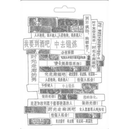 Molde de Plástico - Soft Mould A5 Sir Vagabond Japan Writings